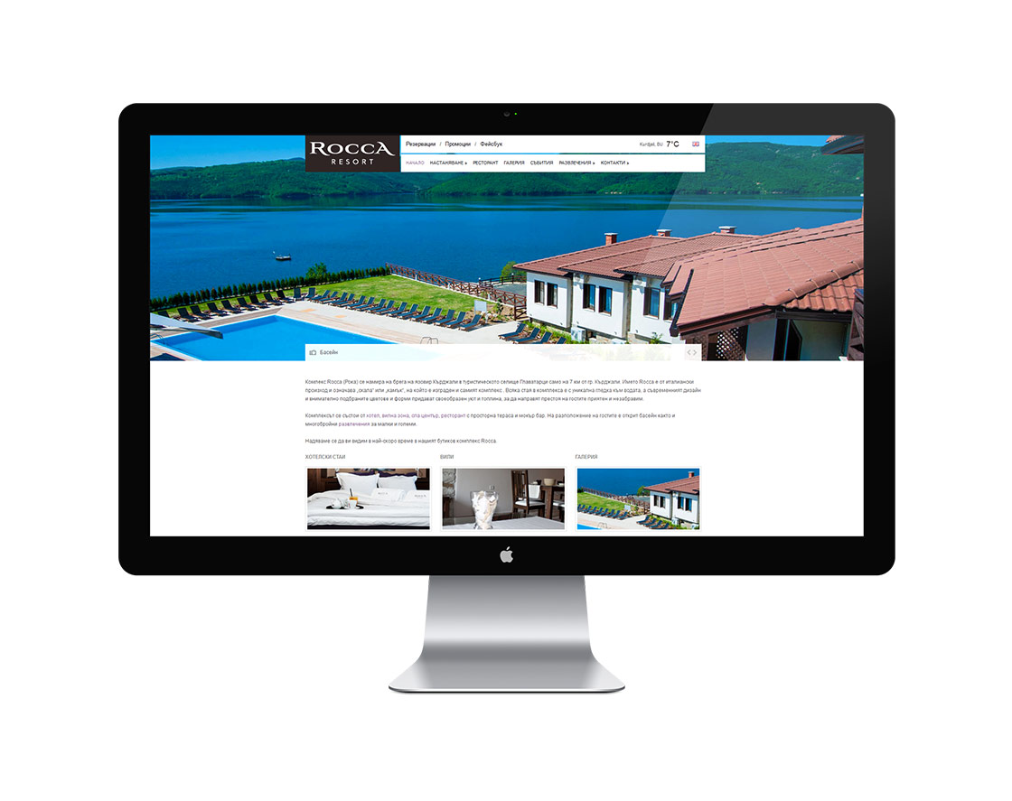 rocca-homepage