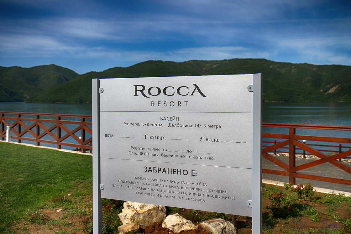 rocca_branding-by-brandora.net_pool_signage2