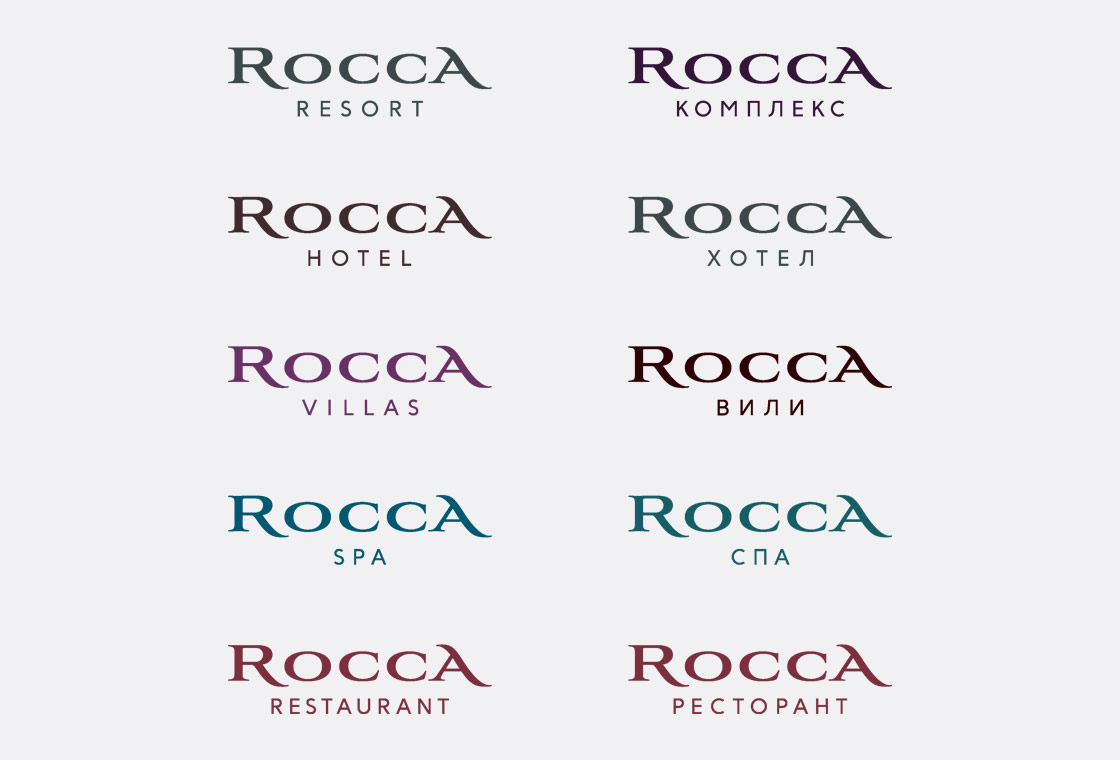 rocca_resort_logo-variations